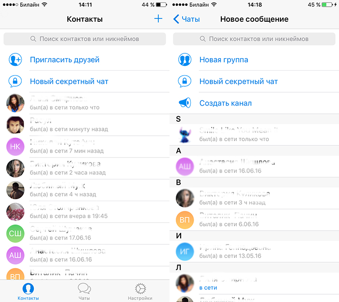 telegram-dlya-iphone