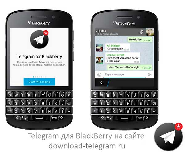 telegram-dlya-blackberry