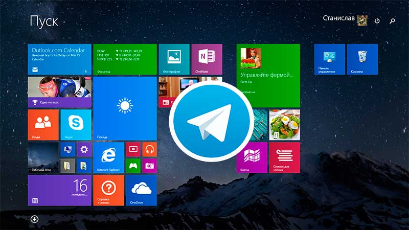 telegram-dlya-windows-8