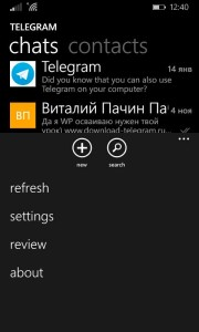 telegram-dlya-windows-phone