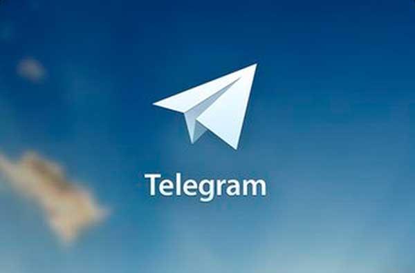 telegram-registraciya-v-prilozhenii