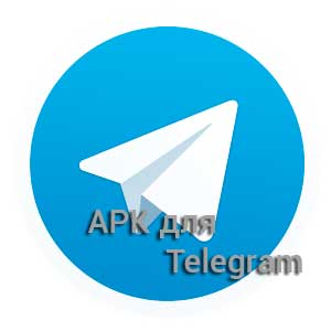 apk dlyi telegram