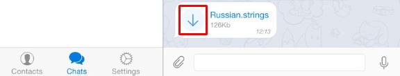 kak-rusificirovat-telegram ios