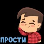 skachat-stikery-artyom-dlya-telegram