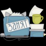 skachat-stikery-lya-mur-dlya-telegram