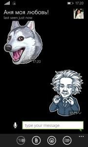 Стандартные стикеры для Telegram