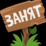 skachajte-stikery-car-zverej-lev-leo-dlya-telegram