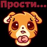 skachat-stikery-myshenok-frenki-dlya-telegram