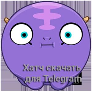 stikery-xatch-skachat-dlya-telegramavapng