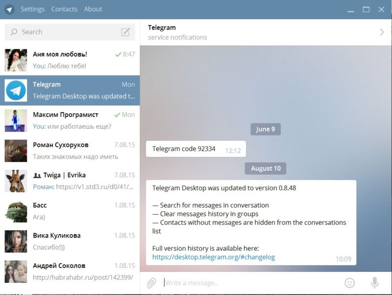 telegram-dlya-windows10