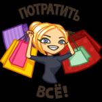 stikery-dlya-telegram-superblondi-mari