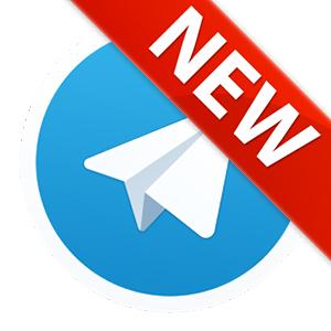 новая версия телеграм