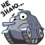 skachajte-stikery-populyarnejshej-igry-world-of-tanks-dlya-telegram