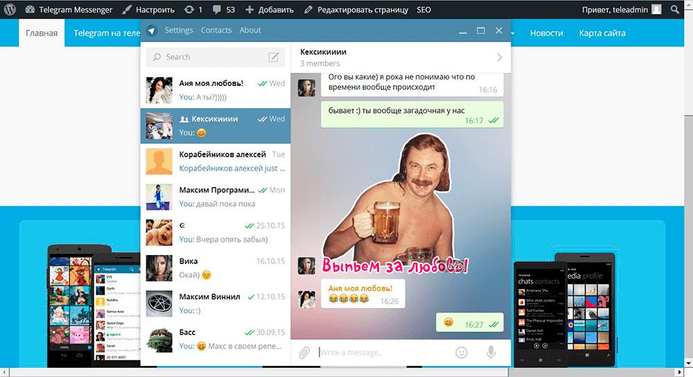 telegram-desktop