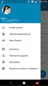 telegram-kak-udalit-stikery