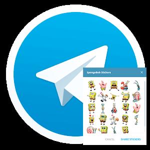 Стикеры Спонч Боб для Telegram