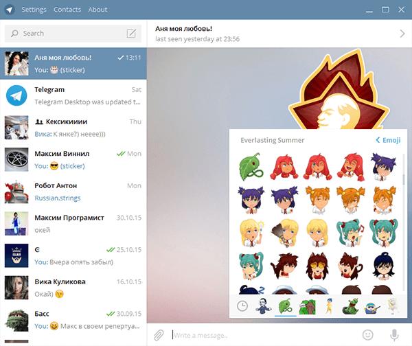 Бесконечное лето стикеры для Telegram