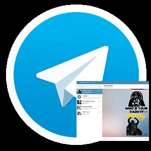 skachajte-stikery-star-wars-dlya-telegram