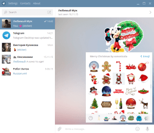 skachat-stikery-merry-christmas-dlya-telegram