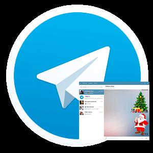 skachat-stikery-merry-christmas-dlya-telegram