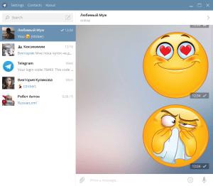 stikery-emocii-dlya-telegram