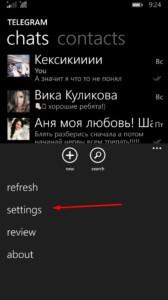 kak-ustanovit-ili-pomenyat-imya-v-telegramm