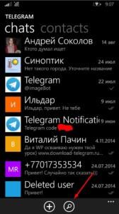 kak-v-telegram-najti-kontakt-po-niku