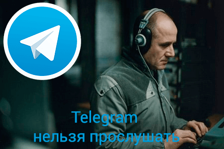 mozhno-li-proslushat-telegramm
