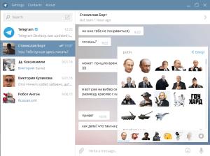 skachaj-stikery-putin-dlya-telegram
