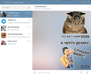 stikery-russkie-memy-dlya-telegram