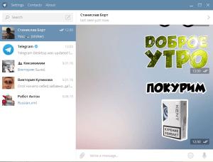 skachajte-stikery-tashkent-dlya-telegram