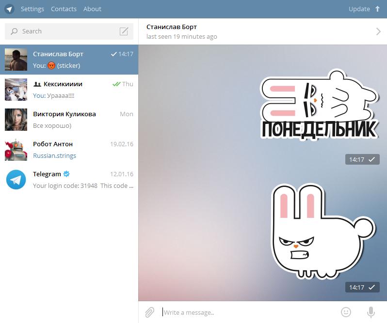 skachat-stikery-ben-bunny-dlya-telegram