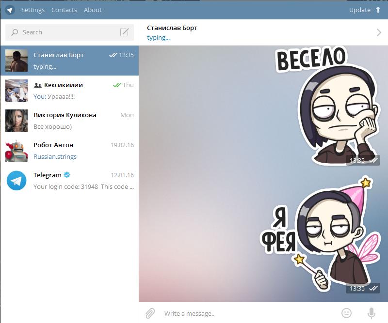 skachat-stikery-vlad-dlya-telegram