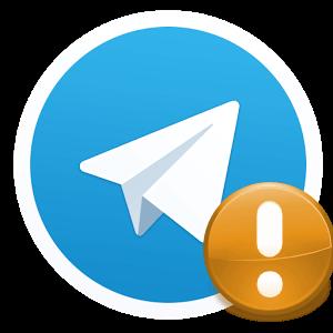 telegram-ne-prixodyat-uvedomleniya
