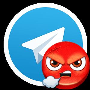 kak-zajti-v-chuzhoj-telegramm