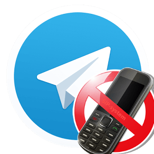 kak-v-telegramme-ubrat-nomer-telefona