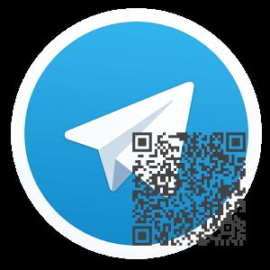 kakoj-kod-nuzhno-vvodit-v-programme-telegram