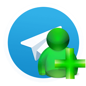 kak-dobavit-kontakt-v-telegramm