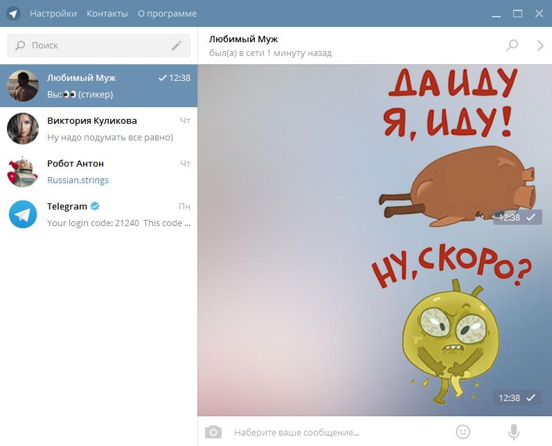 stikery-organizm-skachat-dlya-telegram