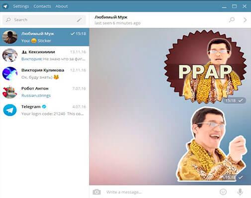 skachat-bezumnye-stikery-ppap-dlya-telegram