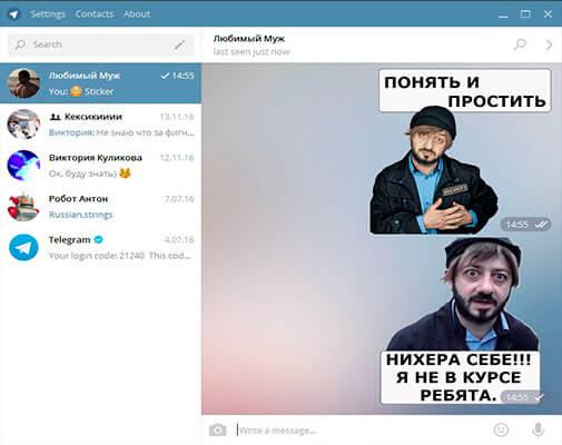 skachat-smeshnye-stikery-nasha-russia-dlya-telegram