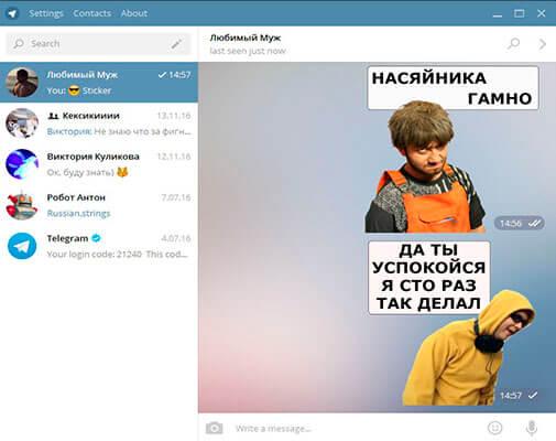skachat-smeshnye-stikery-nasha-russia-dlya-telegram-2