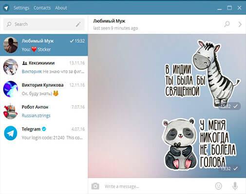 skachat-stikery-dlya-byvshix-na-telegram