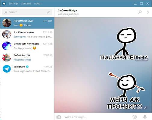 stikery-terebonka-skachat-dlya-telegramm