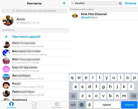 kak-najti-kanal-vtelegram