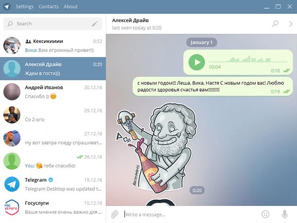 pochemu-imenno-telegram