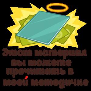 sessiya-stikery-dlya-telegram