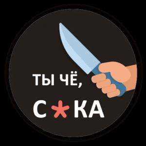hellow-one-dlya-telegram