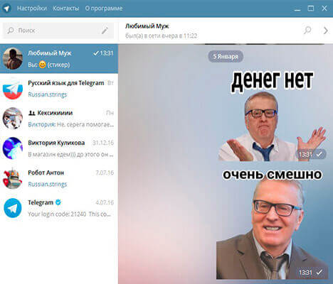 skachat-smeshnye-stikery-zhirinovskij-vladimir-volfovich