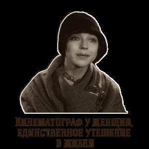 sobache-serdce-stikery-dlya-telegram
